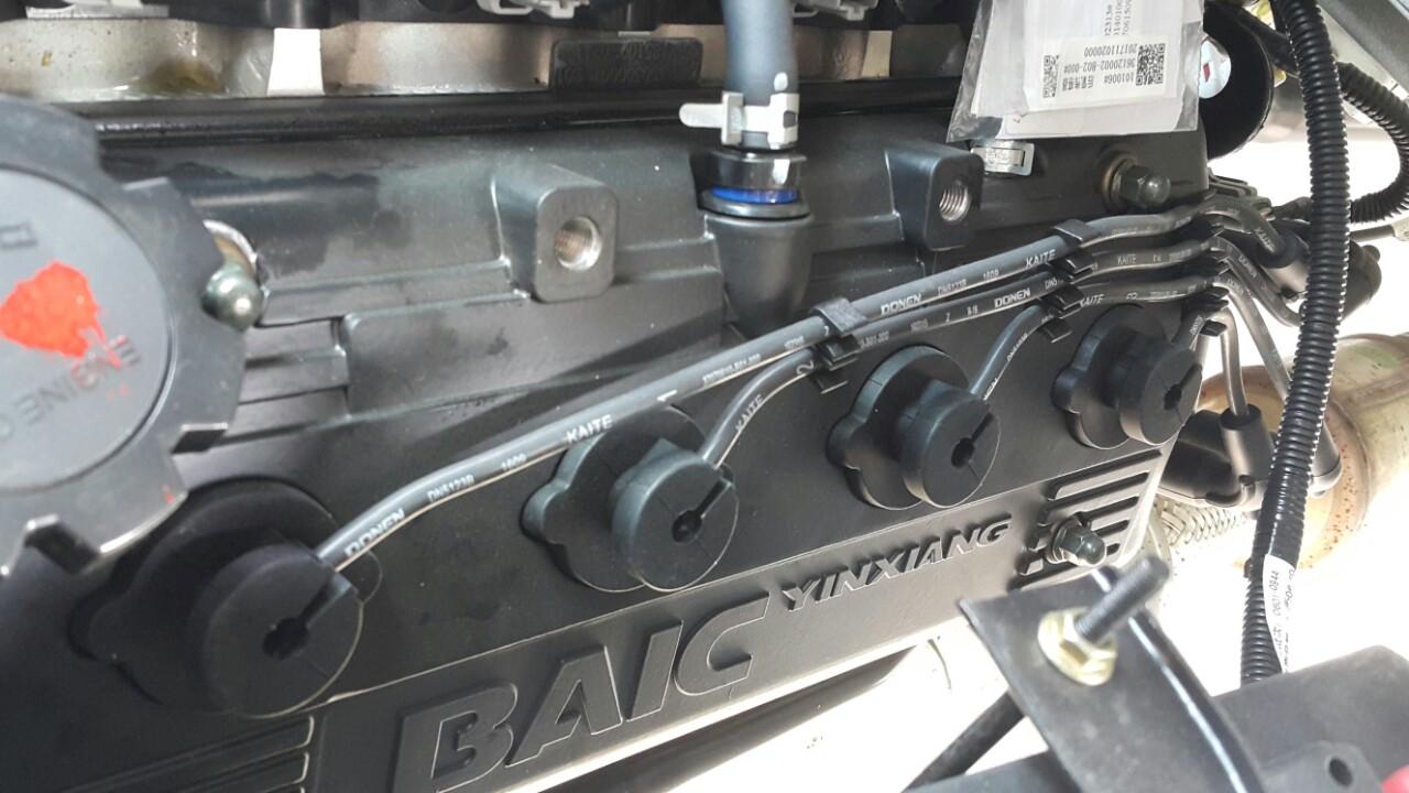 Động cơ BAIC BJ413A của xe tải Kenbo 990kg